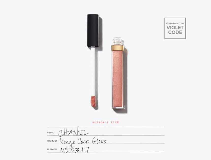 Chanel Rouge Coco Gloss | The Violet Files